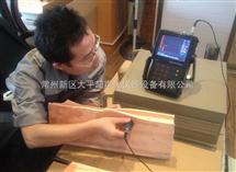 建筑陶瓷超聲探傷工件