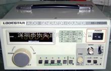 SG-4162AD高频信号发生器/计频器