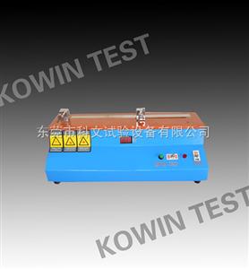 KW-XC-8015線材伸長率試驗機價格,伸長率測試儀