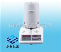 SFY-118SFY-118鹵素快速水分儀