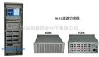 太阳能电池监控系统