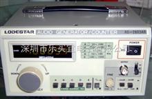 AG-2603AD中国台湾乐达  低频信号发生器