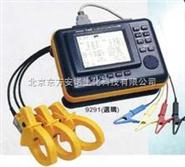 專業銷售臺灣宇峰yu fong絕緣電阻測試儀,電容表,歐表等系列產品