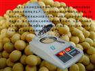 SFY-8A大豆水分测定仪_玉米快速水分测定仪