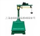机械磅秤报价/量程/秤台尺寸