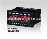 日本新宝shimpo DT-5TG-0转速表