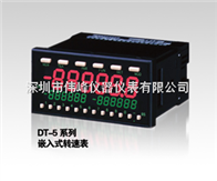 DT-5TG-2转速表/日本新宝SHIMPO DT-5TG-2转速表