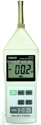 T101噪音表|噪声仪|噪音计