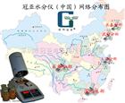 SFY-8A粮食水分测定仪_玉米测水仪