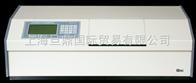 WZZ-3A自动旋光仪WZZ-3A