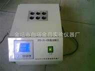 DTD-25-6恒温消解仪