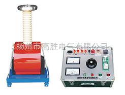 GSGB特种工频试验变压器