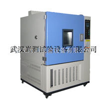 SC/HS-100L重庆恒温恒湿试验机
