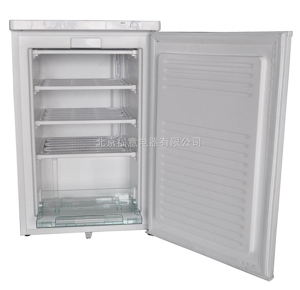 化工实验室冰箱