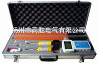 GSWHX数显无线高压核相仪