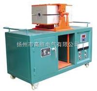 GSRBJ自动电缆热补器生产