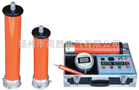 GSZGF直流高压发生器生产