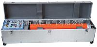 ZGF高频直流发生器