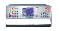 GS3300微机继电保护测试仪生产