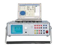 GS3300高胜微机继电保护测试仪