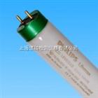 TL84对色灯管,TL84灯管,TL840灯管