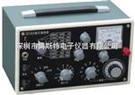 QS-18A杭州富阳QS-18A便携式万能电桥