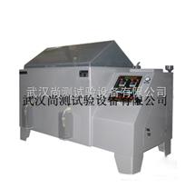 SC/YWX-4500步入式盐雾试验箱