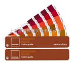 纺织印染专用-TPX版色卡,潘通色卡