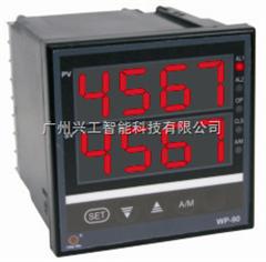 WP-D905A-020-23-HL-P自整定PID调节仪WP-D905A-020-23-HL-P