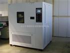 BCH-1000P高低温箱北京