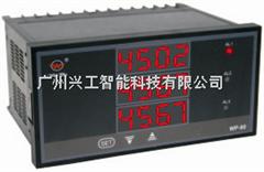 WP-D833-01-08-3H三回路数显表