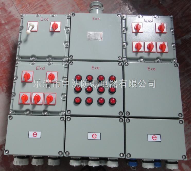 产品特点: (厂家直销)防爆照明配电箱关键字:两个回路防爆照明配电箱