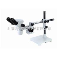 XGA6745-XTWZI连续变倍体视显微镜XGA系列