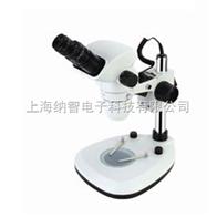 XGA6745-J4连续变倍体视显微镜XGA系列