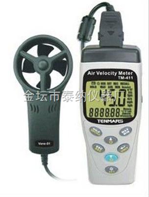 T412/T411风速风量检测仪