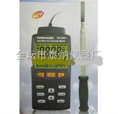 T4001热线式风速仪
