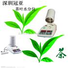 SFY-6Z专业茶叶水分测定仪