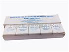 AATCC标准摩擦布