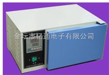 EHG-1恒温培养箱