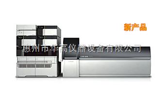 LCMS-8040 三重四极杆液质联用仪 岛津