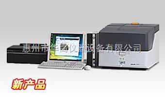EDX-LE 日本岛津能量色散型X射线荧光分析仪