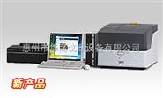EDX-LE   能量色散型X射线荧光分析仪  日本岛津