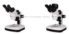 重庆奥特SZ660系列连续变倍体视显微镜