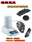 Z专业活性炭水分仪
