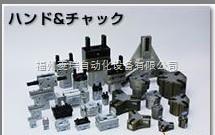 近藤KONSEI,近藤气缸,近藤气爪,近藤轴承,近藤导轨, KA-50MS