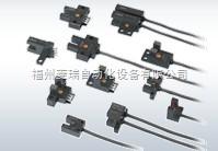 神视,SUNX,神视SUNX传感器,神视SUNX静电消除器,日本原装进口,PM-T44