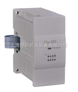 三菱PLC输入输出模块FX2N-8ER