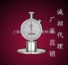 海綿硬度計,泡沫材料硬度計,硬度計