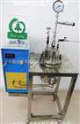 高温高压气体压渗熔炼反应器