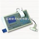 FGC-A+FGC-A+型全自动肺功能测试仪